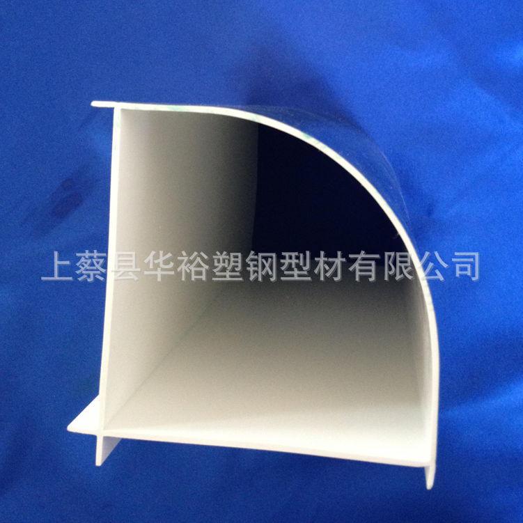 华裕 双色共挤塑钢型材