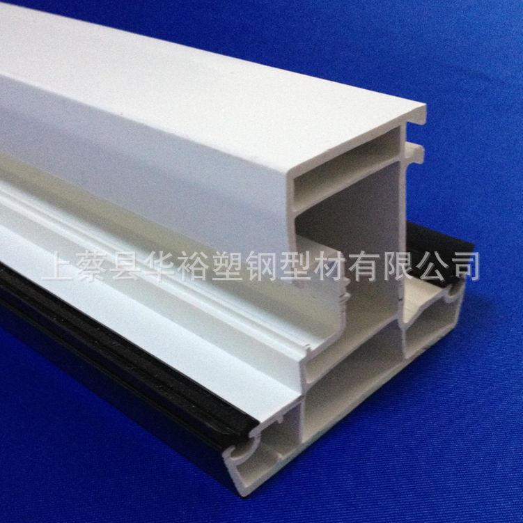 华裕  塑钢型材,pvc异型材推拉、平开、内开系列齐全