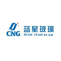 蓝星-威海蓝星玻璃股份有限公司