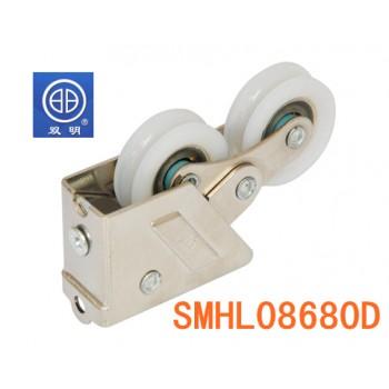 双明 SMHL08680D 滑轮