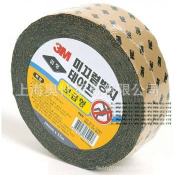 进口3M防滑贴*防滑垫*防滑胶带*防滑条