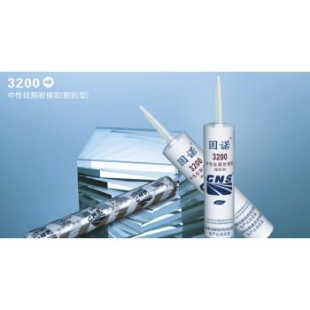 固诺 3200中性硅酮耐候胶(软)