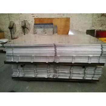 向荣铝业 冲切铝板