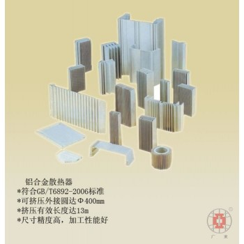 广亚铝材 精致工业材