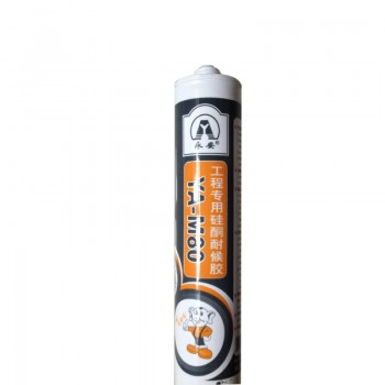 永安 YA-M80工程专用单组份硅酮耐候密封胶 300ml